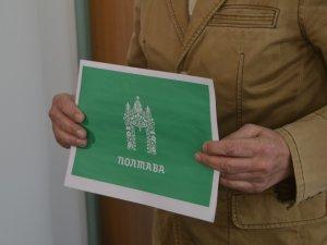У Полтаві розгорається скандал через виготовлений російською фірмою логотип міста (ВІДЕО)