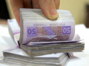 Фото: На Полтавщині злодії видурили у пенсіонерів 100 тисяч, обмінявши на папір