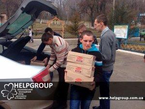 Фото: Про полтавців та благодійність. Погляд директора благодійного фонду «HelpGroup»