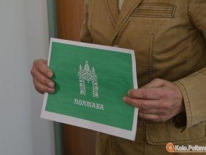 Фото: На сайті російського дизайнера запевняють, що влада Полтави просила Лебедєва розробити логотип