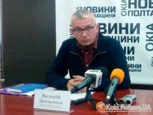 Фото: Про головні проблеми АТОвців розповіли у Полтаві на прес-конференції