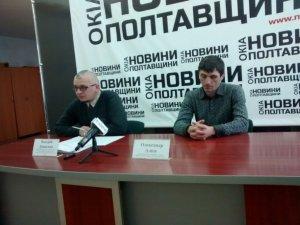 Фото: Для підтримки воїнів АТО на Полтавщині мають розробити дві програми