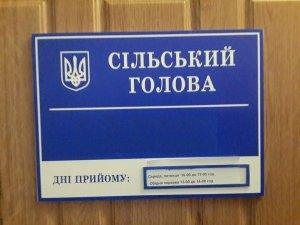 Фото: На Полтавщині створять Асоціацію органів місцевого самоврядування
