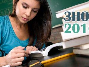 Фото: З 1 лютого починається реєстрація випускників на ЗНО