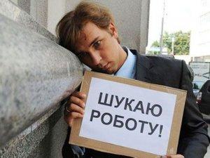 Фото: Влада Полтавщини обурилась провалом працевлаштування в області