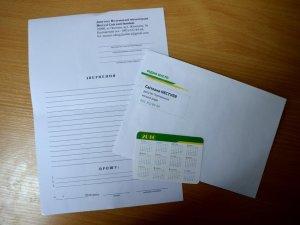 Фото: Депутат міської ради просить полтавців писати їй листи (фотофакт)