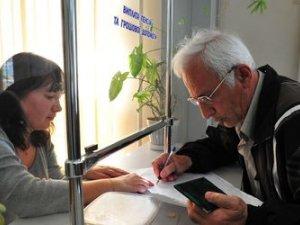 Фото: На лікування пенсіонерів держава виділить більше грошей