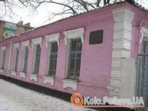 Фото: Відомо, хто тепер фінансуватиме профтехучилища Полтавщини
