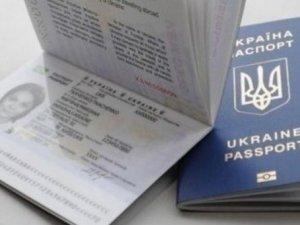 Фото: Де і за який термін полтавці можуть отримати біометричний закордонний паспорт