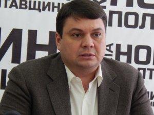 Фото: Що заважає Пісоцькому виконувати обіцянку і викорінювати корупцію на Полтавщині?
