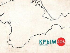 Фото: КримSOS відкриватиме у Полтаві офіс та шукає працівників для нього