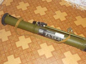 Фото: На Полтавщині в селянина знайшли гранатомет