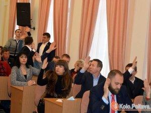 Фото: Заплановану на 16 лютого сесію Полтавської міськради перенесли