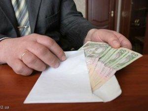 Фото: На Полтавщині за отримання хабара посадовцю дали дев'ять років за ґратами