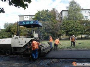 Фото: Опублікували список вулиць Полтави, які капітально відремонтують