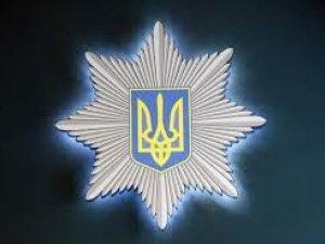 Фото: У Полтаві та області перейменували радянські  назви відділів поліції
