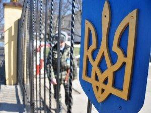 Фото: Полтавська область бере шефство над сімома військовими частинами