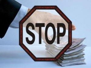 Фото: Прокуратура закликає полтавців анонімно повідомляти про корупцію