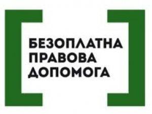 Фото: У Полтавському районі людей із незахищених категорій відвідують мобільні «соціальні офіси»
