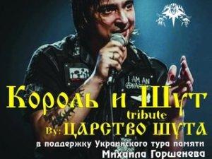 Фото: Афіша вечірок і концертів міста