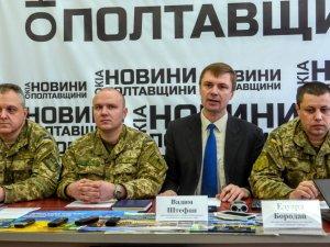 Фото: Контрактників запрошують на службу в полтавські військові частини