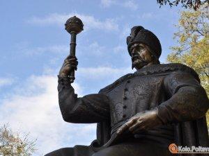 Фото: Депутати міськради проголосували за встановлення пам'ятника Мазепі у Полтаві (відео)