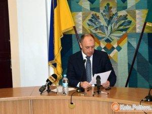 Фото: На молодь влада Полтави планує витратити протягом року більше мільйона гривень