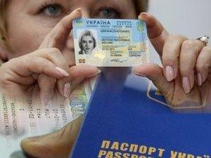Фото: Перевірити, чи готовий Ваш паспорт, можна в інтернеті