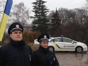 Фото: У Кременчуці стартувала патрульна поліція