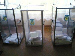 Фото: Коли українці зможуть вирішувати свої проблеми з допомогою місцевого референдуму?
