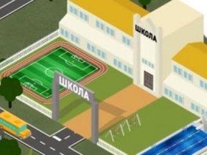Фото: Освітня реформа: в областях створять hub-schools та школи-філії