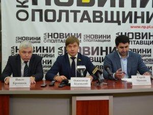 Фото: Полтавська обласна рада vs. Кабмін: газові протистояння