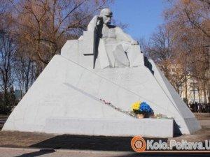 Фото: Полтавців запросили вшанувати Тараса Шевченка