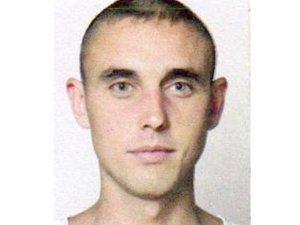 Фото: Поліція розшукує жителя Полтавщини, який поїхав у Крим й зник