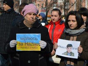 Фото: У Полтаві відбувся мітинг на підтримку Надії Савченко (ФОТО)