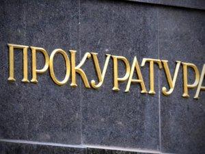 Фото: Полтавська прокуратура повернула державі понад 148 гектарів земель водного фонду