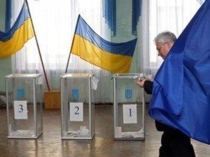 Фото: На Полтавщині відбудуться вибори