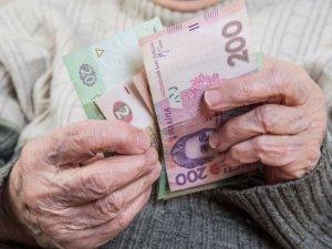 Фото: Кабмін затвердив дворазове підвищення мінімальної пенсії та її розміри