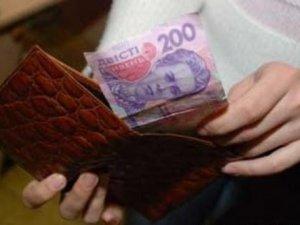 Фото: У полтавському банку в пенсіонерки вкрали депозит, коли вона рахувала гроші