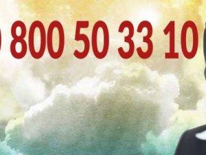 Фото: В Україні запрацював національний телефон довіри з питань вірусних гепатитів