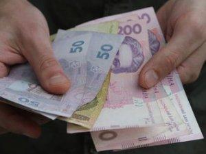 Фото: У Глобиному родини учасників АТО отримають по п'ять тисяч гривень