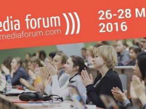 Фото: IV Lviv Media Forum – пояснити світ через медіа!