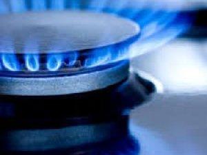 Фото: В Міненергетики запевняють, що рішення про зміну ціни на газ з 1 квітня поки що немає