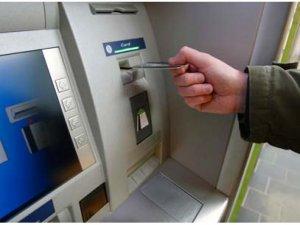 Фото: На Полтавщині хлопець вкрав із картки свого товариша гроші