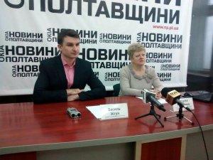 Фото: На Полтавщині за допомогою системи електронних закупок придбають етиловий спирт та молоко для лікарні