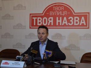 Андрій Матковський взявся за декомунізацію та перевірятиме прописку полтавців (ВІДЕО)