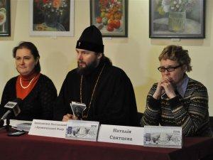 Фото: Волонтери відзвітували за два роки роботи Полтавського батальйону небайдужих