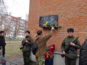 Фото: У Полтаві відкрили меморіальну дошку бійцю «Донбасу»