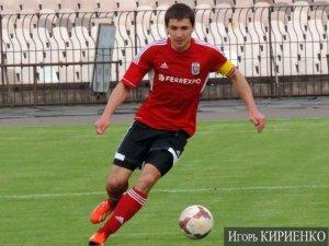 Фото: Футболіст з Комсомольська отримав страшну травму (відео)