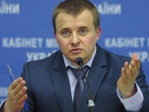 Фото: Міненерго забракувало усіх кандидатів на керівника Полтавського управління геофізичних робіт
